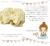 【親子お揃いプレゼント/高級シュシュ】イエローツイードと白ドットリボンのベビーラトル【出産祝い/ペア/誕生日/ジュメル神戸】1
