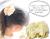 【親子お揃いプレゼント/高級シュシュ】イエローツイードと白ドットリボンの子どもシュシュ【出産祝い/ペア/誕生日/ジュメル神戸】3