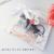 【親子お揃いプレゼント】大小ヘアゴム3個セットリボンラッピング【出産祝い/誕生日/ジュメル神戸】画像