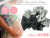 親子お揃いシュシュ(ペアヘアアクセサリー)専門店ジュメルツイードブラックドットリボンベビーラトル【出産祝い/誕生日/記念】メイン