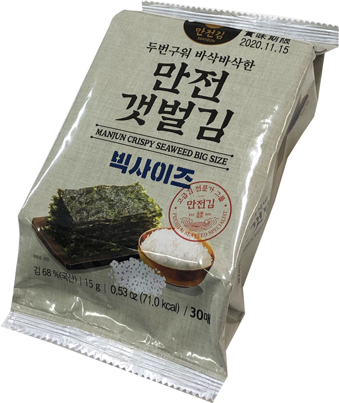 韓国のリ 新