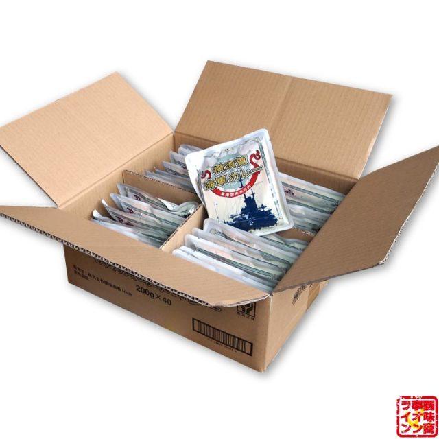 横須賀 海軍カレー レトルトカレー 中辛 40パック 1箱 詰め合わせ 業務用 メガ盛り
