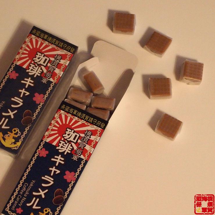 横須賀海軍珈琲キャラメル 18粒入 1個