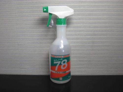 セハノール78(除菌用アルコール)