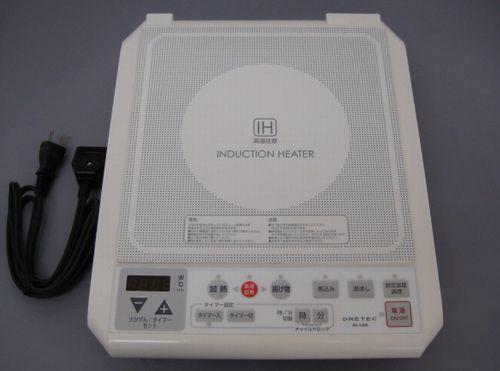 DRETEC IH電磁調理器 DI−103