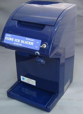 キューブアイススライサー HC-18C