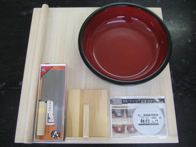 家庭用麺打ちセット(A)A−1230