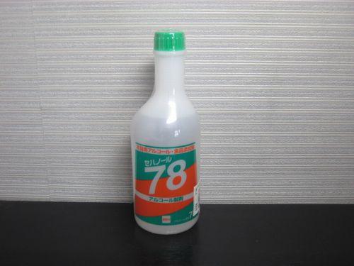 セハノール78(除菌用アルコール) 詰め替え500mL