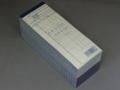 会計伝票S-20A(2枚複写)