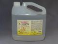 アルコール除菌衛生剤 フードケア75 5L