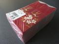 箸袋 ハカマきものシリーズ き−14