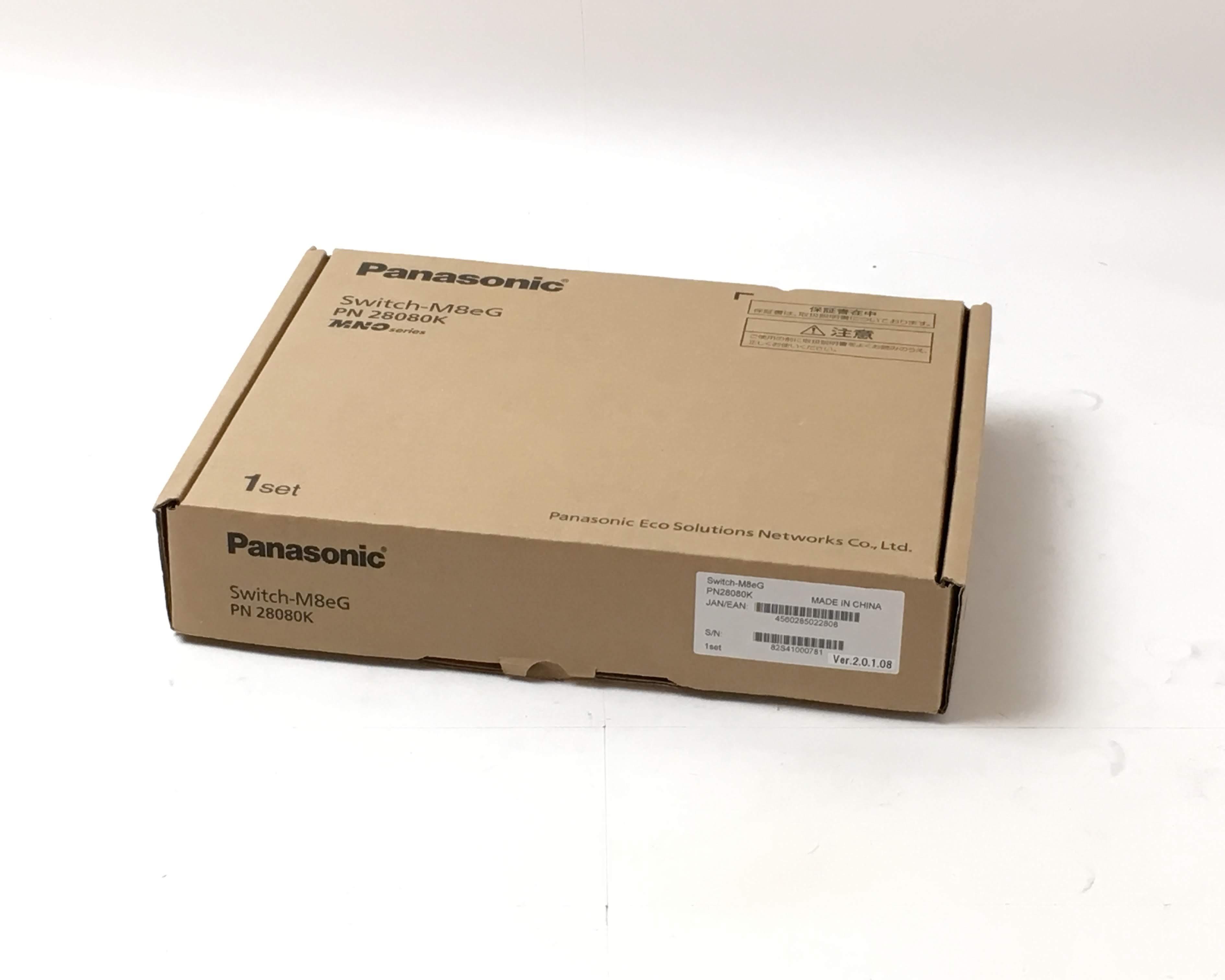 【新品】スイッチ Switch-M8eG PN28080K メイン画像