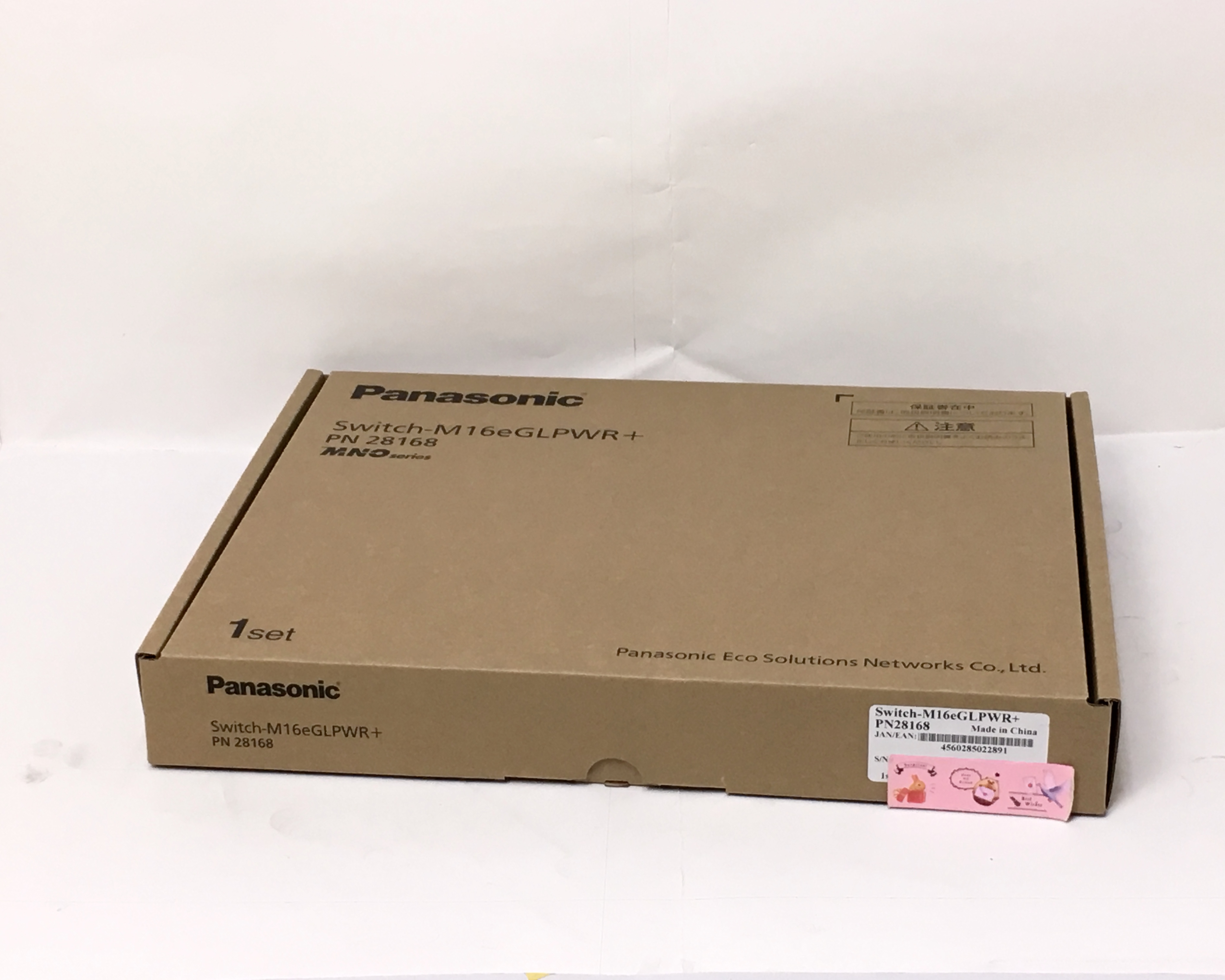 【新品】Panasonic Switch-M16eGLPWR+ PN28168 メイン画像