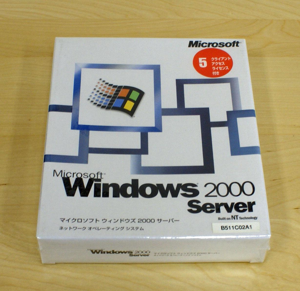 【新品】Microsoft Windows2000 Server 5クライアントアクセスライセンス付き
