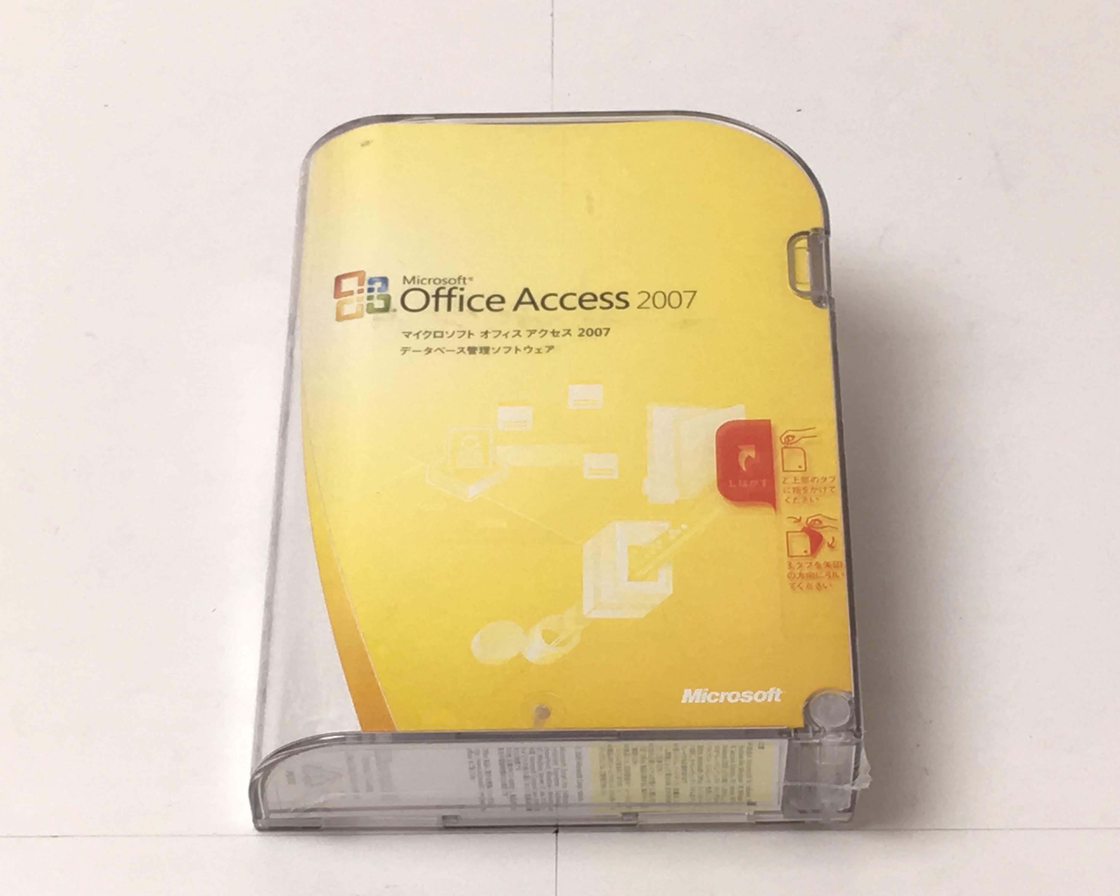 【新品】Microsoft Office Access 2007 メイン画像