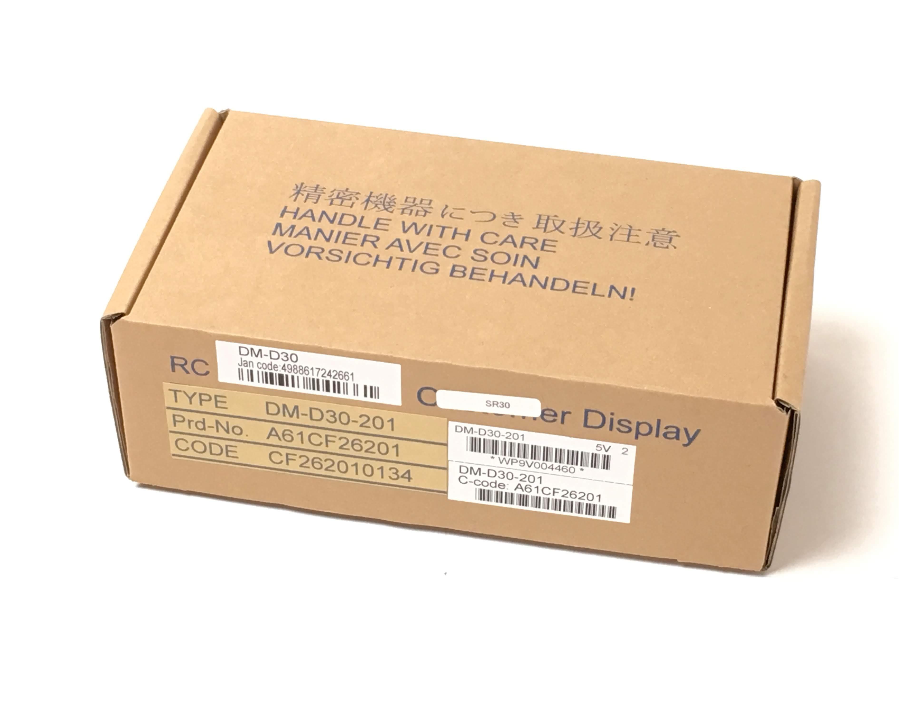 【新品】 EPSON カスタマディスプレイ DM-D30(USB)ホワイト メイン画像