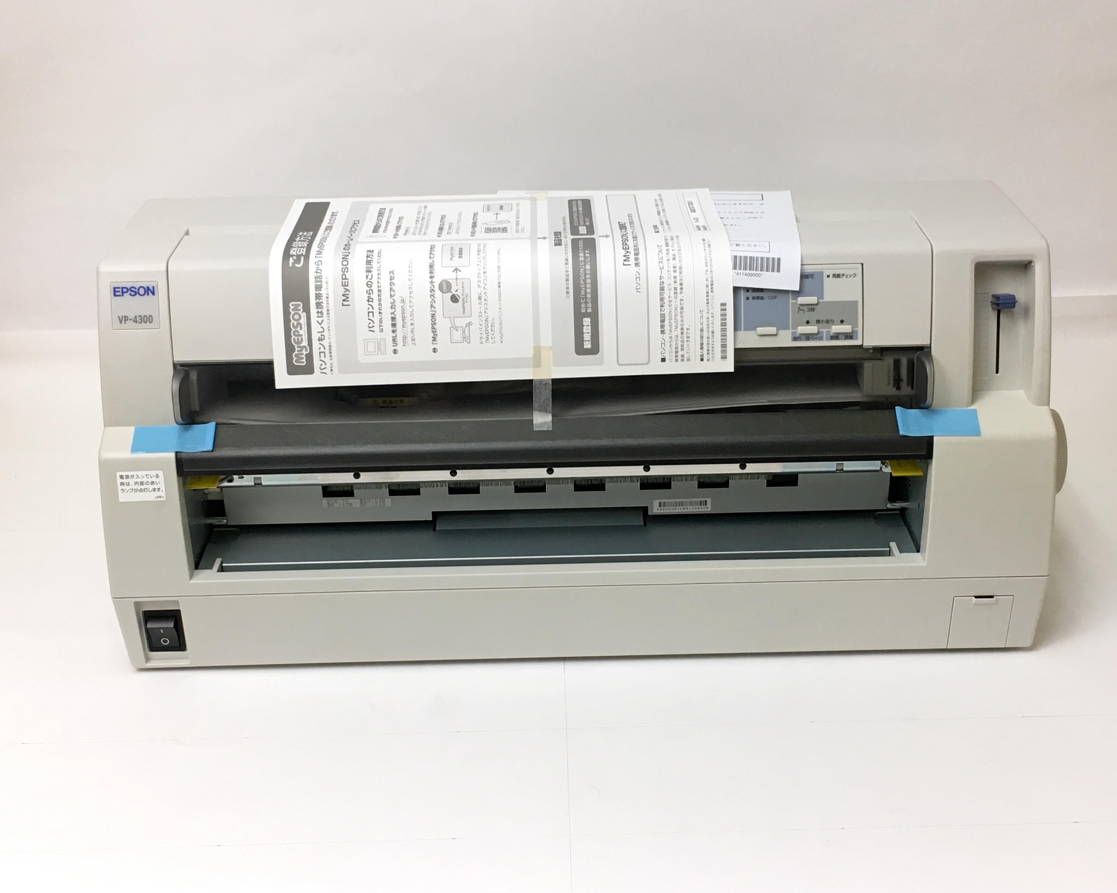 【新品】EPSON VP-4300 メイン画像