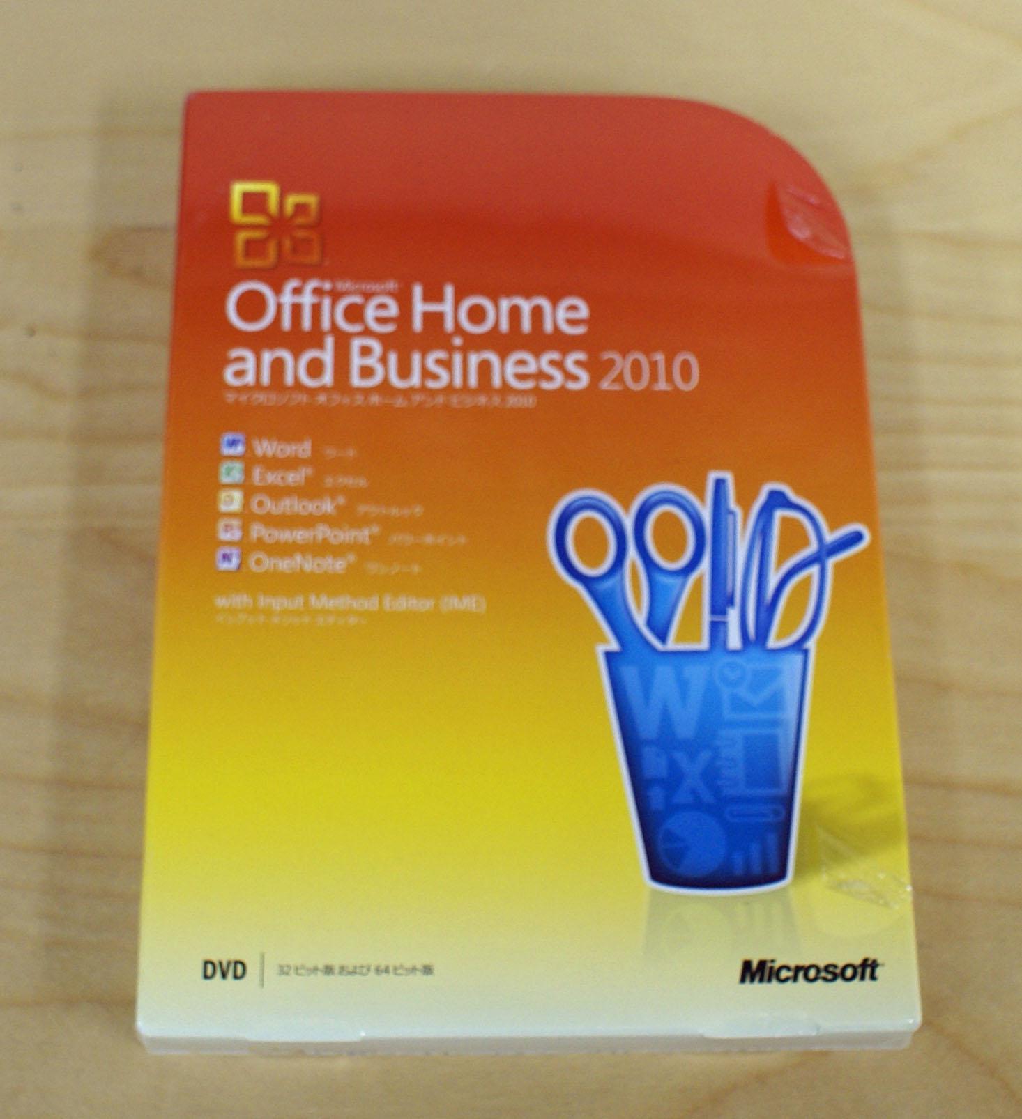 【新品】Microsoft Office Home and Business 2010 通常版 [パッケージ]