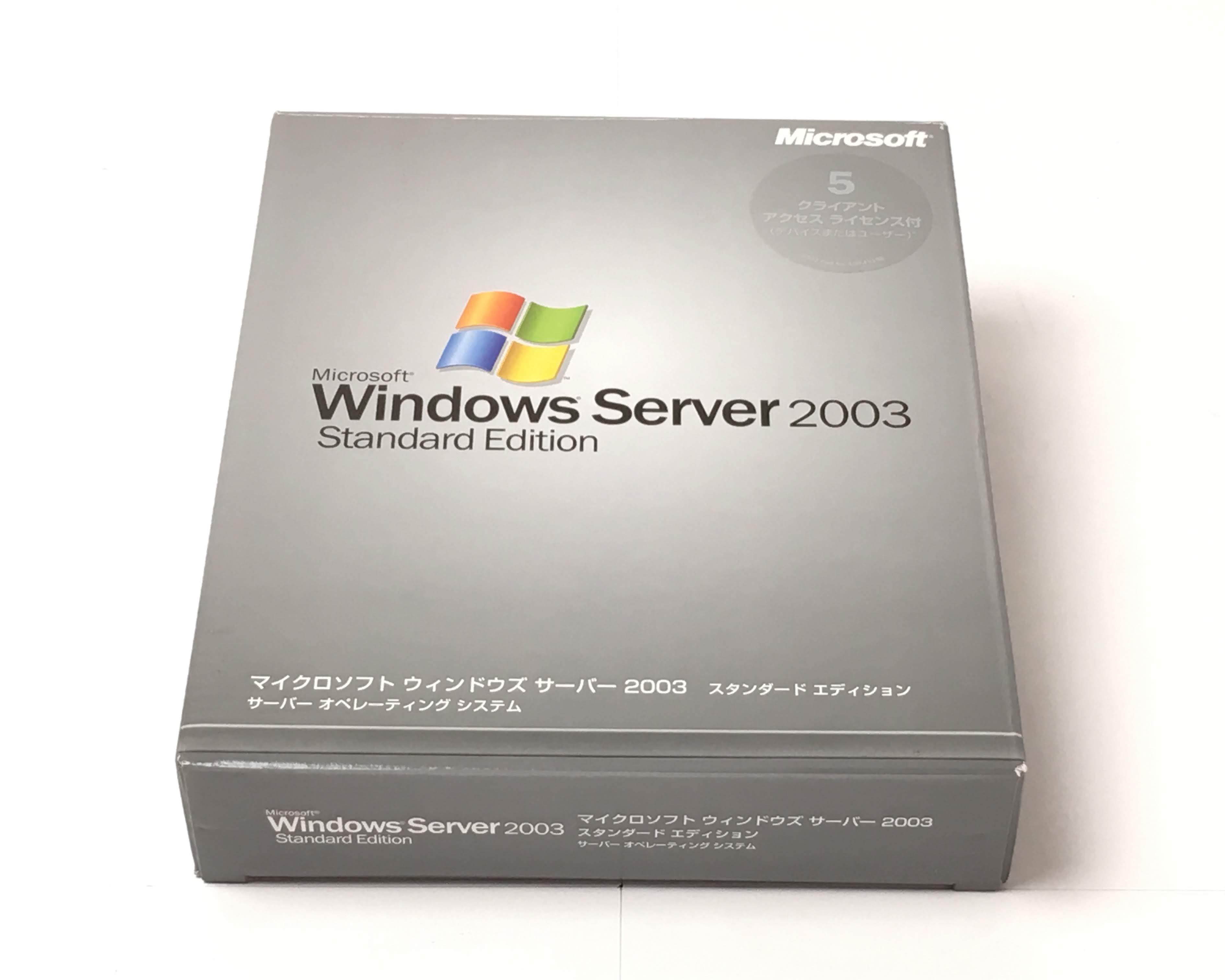 【中古品】Microsoft Windows Server 2003 Standard Edition 5クライアントアクセスライセンス付 Windows メイン画像