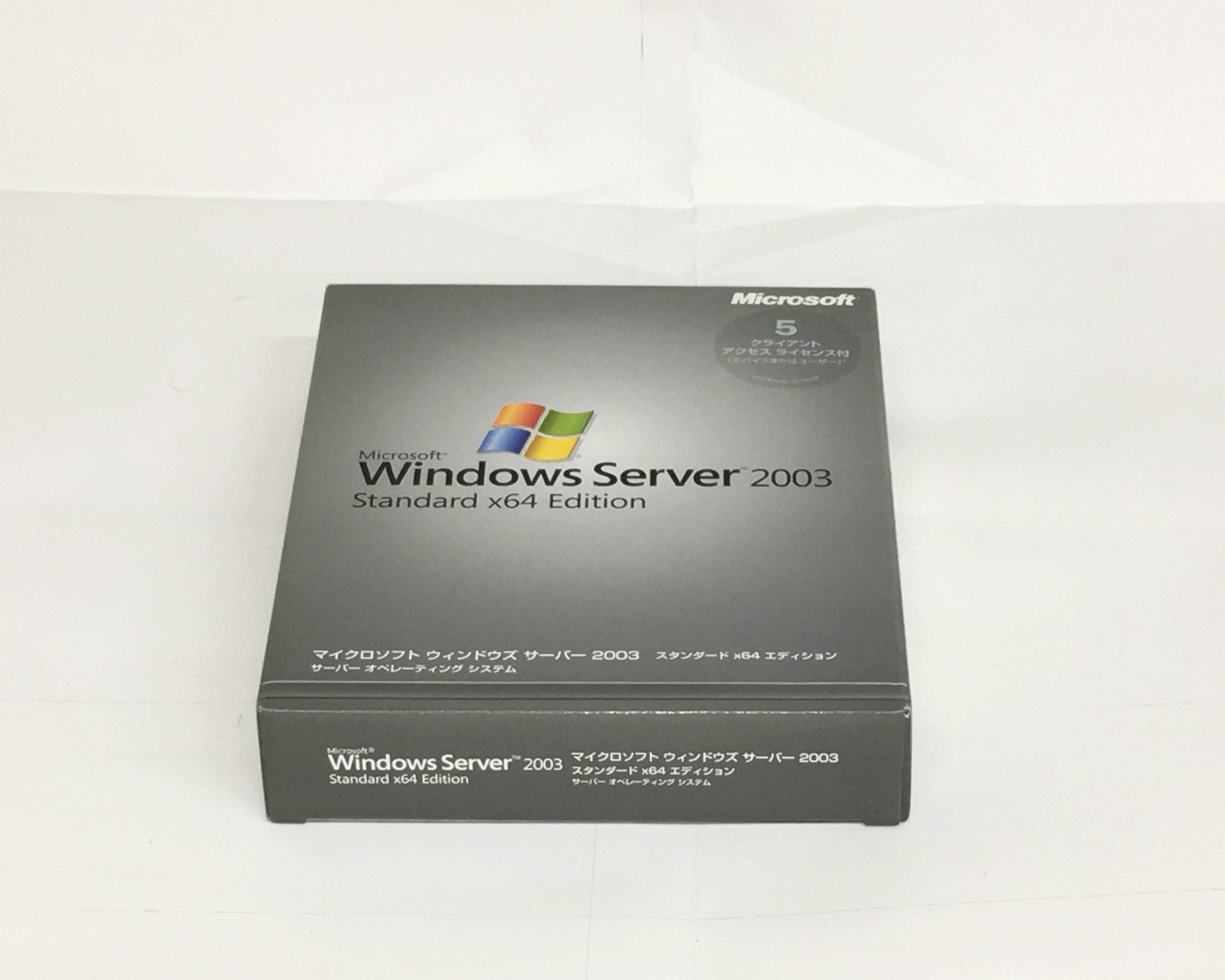 【中古品】Microsoft Windows Server 2003 Standard x64 メイン画像