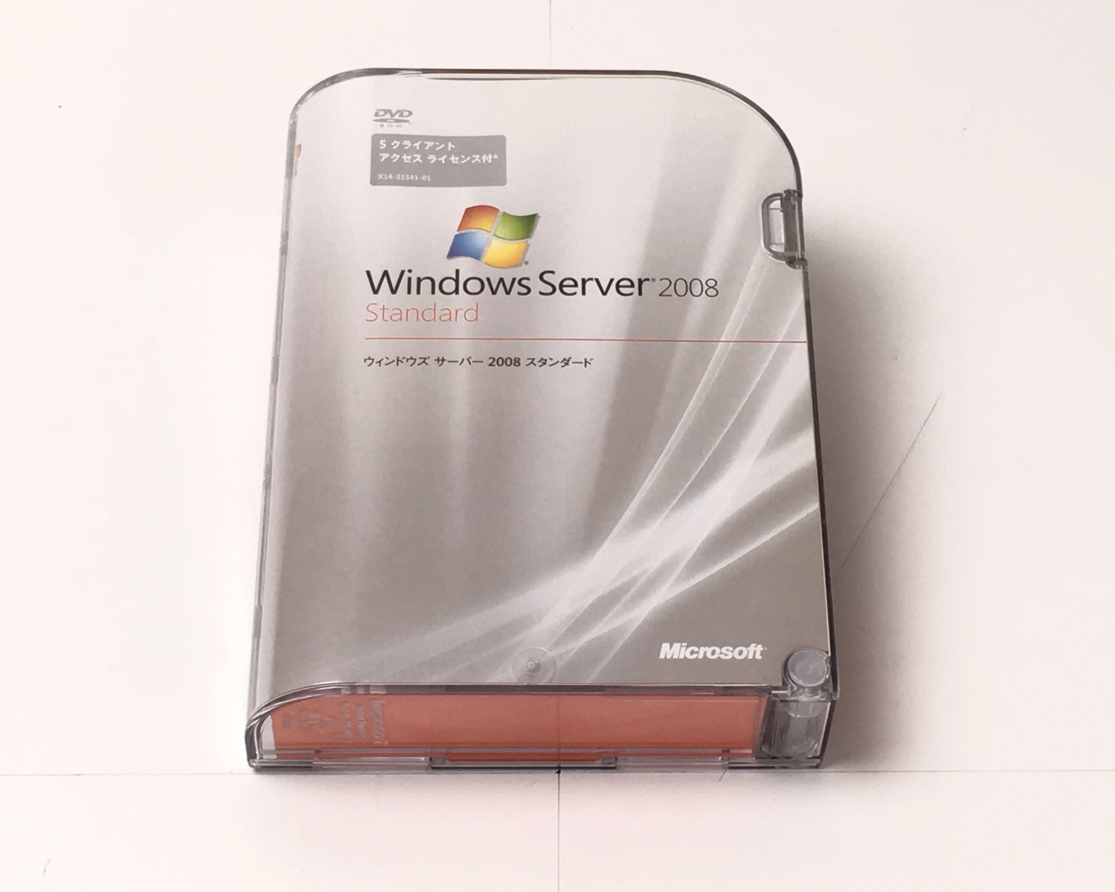 【中古品】Windows Server 2008 Standard (5クライアント アクセス ライセンス付)  Windows メイン画像