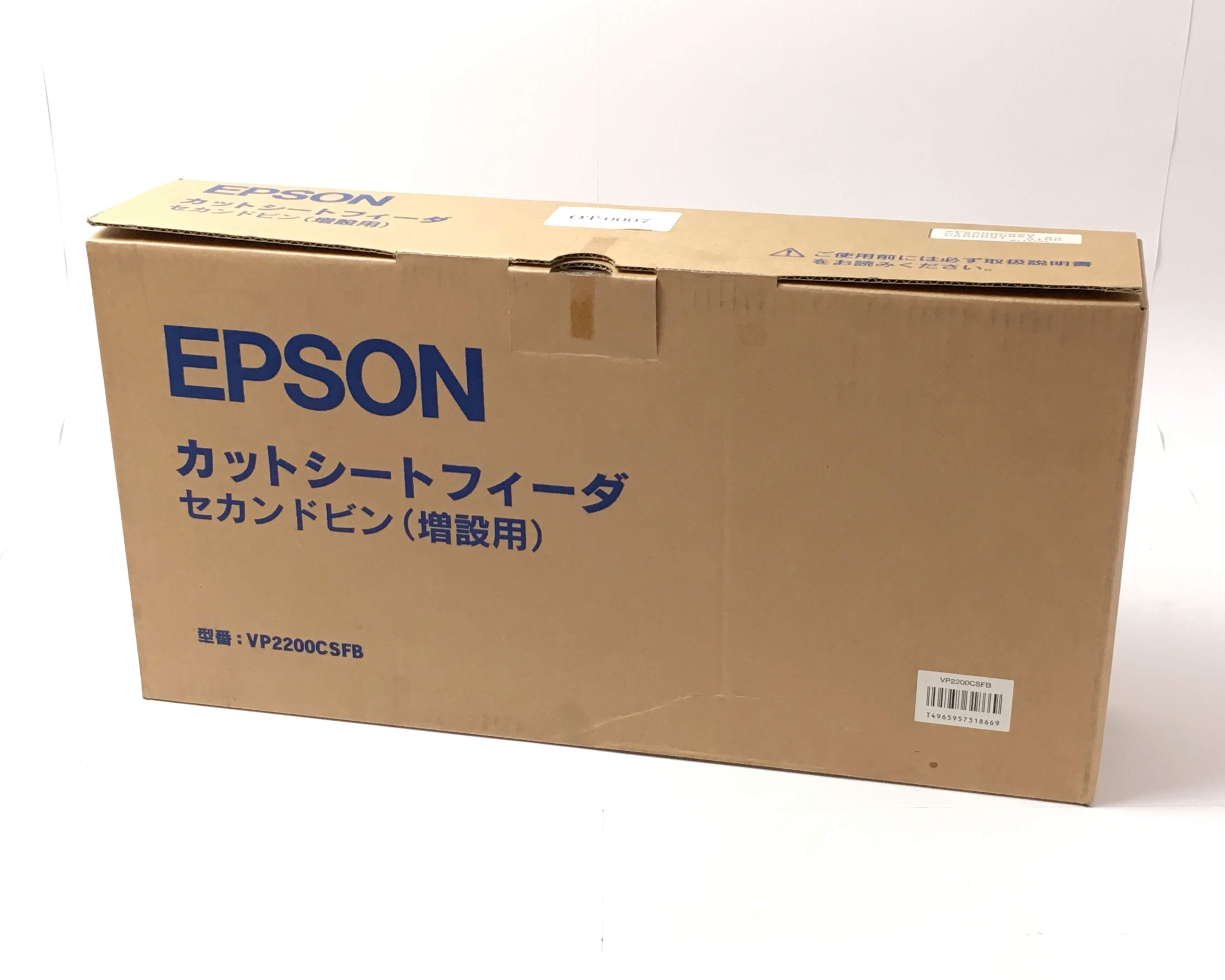 【中古】EPSON カットシートフィーダ VP2200CSFB メイン画像