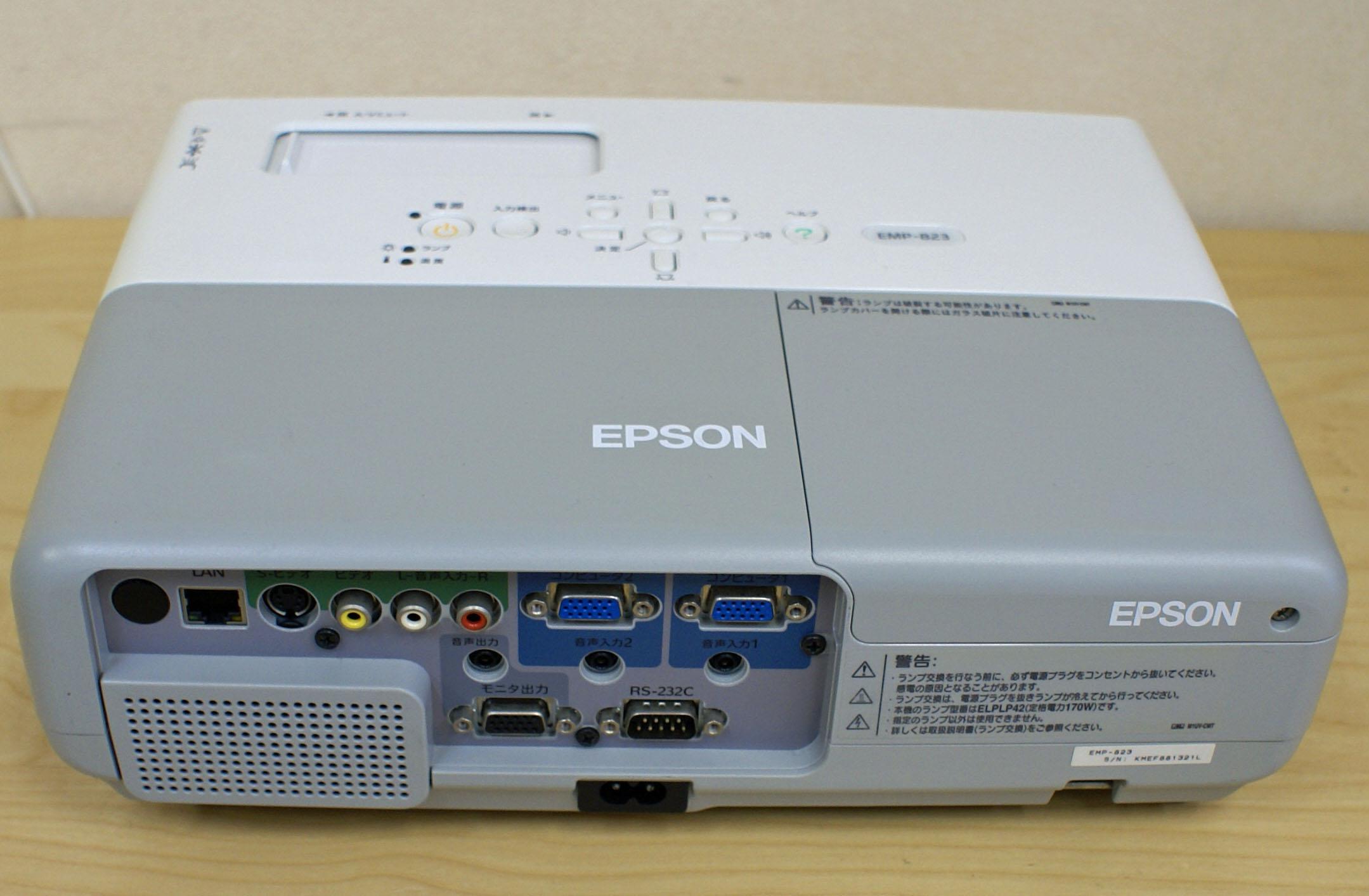 【中古】EPSON プロジェクター EMP-823