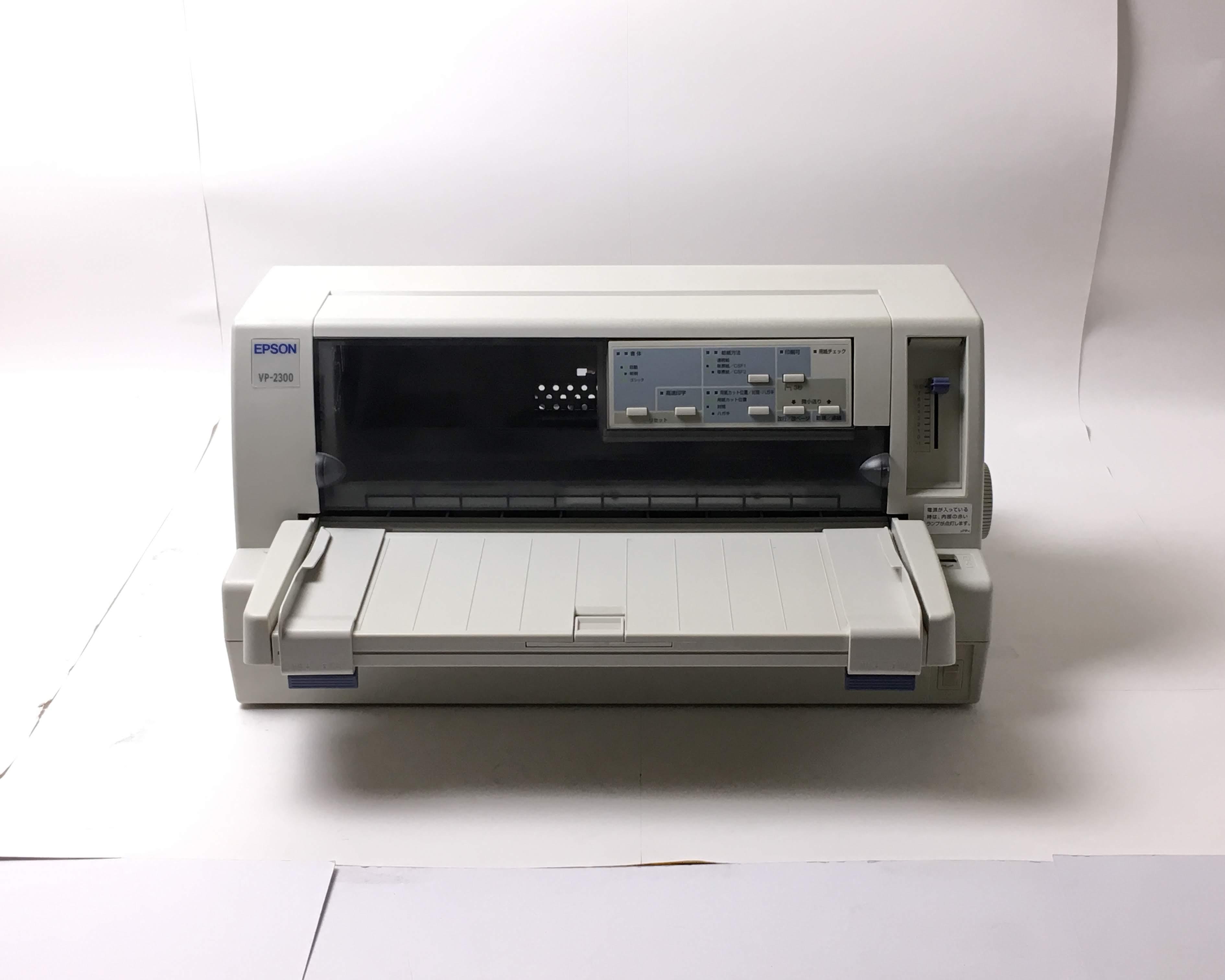 【中古】EPSON VP-2300 メイン画像