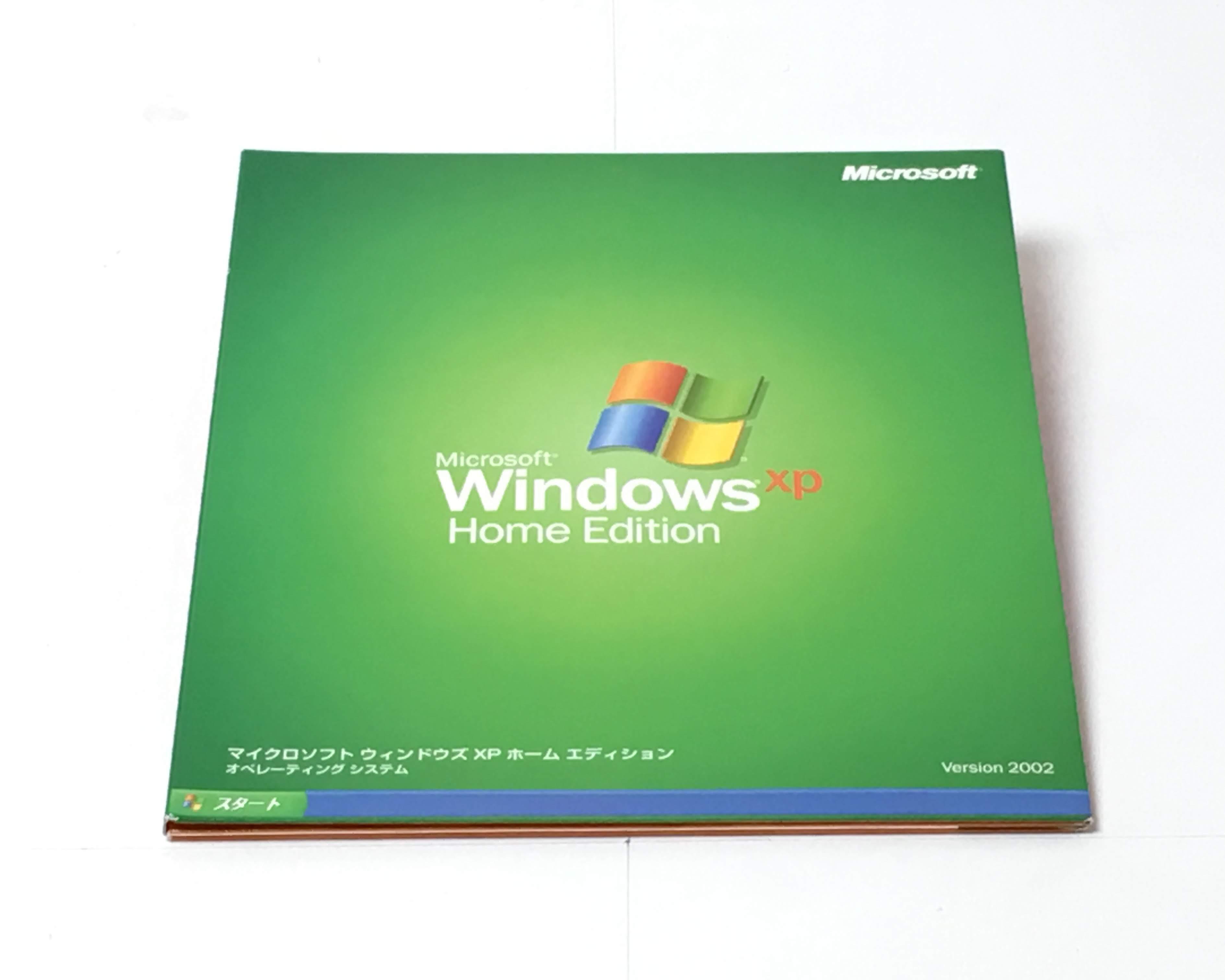 【お買い得中古品】Microsoft Windows XP Home Edition Service Pack 2 通常版 メイン画像