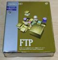 【中古品】FTP for .NET 1開発ライセンス