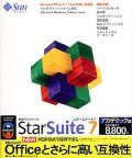 【新品】SOURCENEXT selection StarSuite 7 アカデミック版 [CD-ROM]
