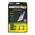 【新品】スタンダードナチュラルクリアiPad mini/mini2(Retina)/mini3 対応 画面保護 強化ガラス