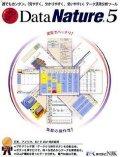 【中古品】DataNature 5