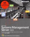 【新品】Microsoft Systems Management Server 2003 10クライアントアクセスライセンス付 [CD-ROM]