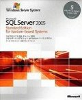 【中古品】Microsoft SQL Server 2005 Standard Edition for Itanium-Based Systems 日本語版 5CAL付き [CD-ROM] Windows
