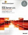 【新品】Microsoft SQL Server 2005 Workgroup Edition 日本語版 プロセッサライセンス [CD-ROM]