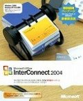 【中古品】Microsoft Office InterConnect 2004 Windows