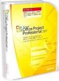 【新品】Microsoft Office Project Professional 2007 アップグレード [CD-ROM] [CD-ROM]