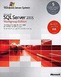 【新品】Microsoft SQL Server 2005 Workgroup Edition 日本語版 5CAL付き サービスパック2同梱 [CD-ROM] Windows