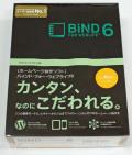 【新品】BiND for WebLiFE 6 プロフェッショナル Macintosh版【6.5への無償アップグレード付】