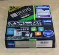 【新品】BiND for WebLiFE 5 プロフェッショナル Windows版