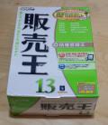 【新品】販売王13