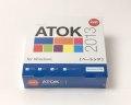 【新品】ATOK 2013 for Windows [ベーシック] 通常版 メイン画像