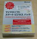 【新品】マイクロソフト スマート ビジネス パック Windows Small Business Server 2003 ユーザー限定版