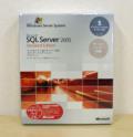 【新品】Microsoft SQL Server 2005 Standard Edition 日本語版 5CAL付きアカデミック版