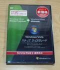 【新品】 Windows Vista StepUpgrade Home Premium to Ultimate SP1 Windows