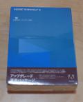 【新品】Adobe RoboHelp 8.0 日本語版 アップグレード版 Windows版