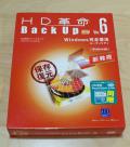 【中古品】HD革命/BackUp Ver.6 Pro