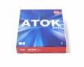 【中古】ATOK 2010 for Windows 通常版 メイン画像