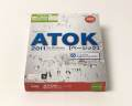 【中古】ATOK 2011 for Windows [ベーシック] アカデミック版 メイン画像